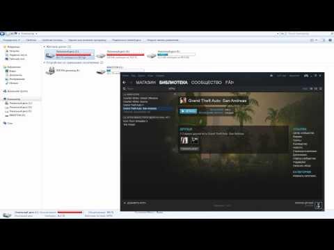Как играть в Samp через Steam лицензию GTA SA