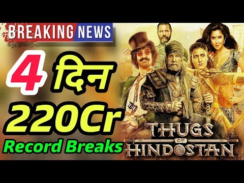 Thugs Of Hindostan 4th Day Record Breaking Box Office Collection | Aamir Khan