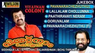 Viyatnam Colony Full Songs Audio Jukebox