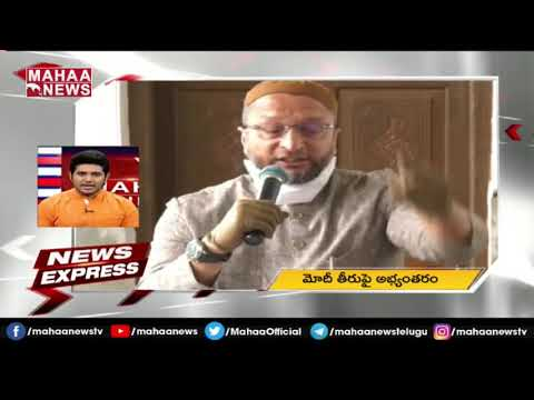 Telangana Cabinet To Approve On Extension Of Ayush Doctors Retirement Age   MAHAA NEWS