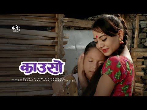 Causo   Watch Free Nepali Movies Online