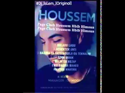 Cheb Houssem 2015   Had L'Khatra Sayi
