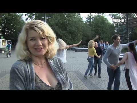 TVRivne1 / Рівне 1: Сальса, бачата та кізобма: як у центрі Рівного танцюють просто неба
