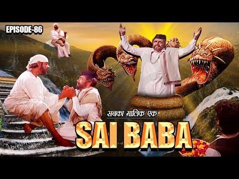 sai-baba-(sabka-malik-ek)---साई-बाबा-(सबका-मालिक-एक)---popular-hindi-serial---full-episode-no:-86