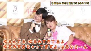 俳優の千葉雄大さんとタレントのはるな愛さんが、8月1日『カフェオーレ...