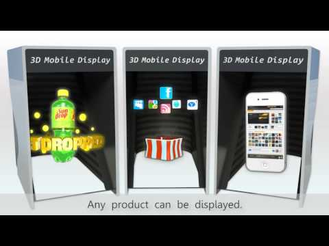 3D Mobile Display in India