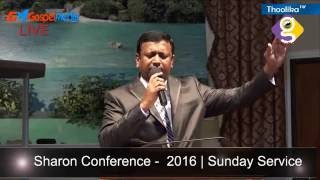 Sharon Family Conference 2016 | Sunday Worship Service