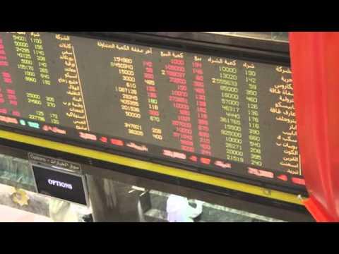 The Kuwaiti Stock Exchange