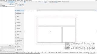 Archicad - Несколько вариантов планировки слоями, видами и фильтром реконструкции