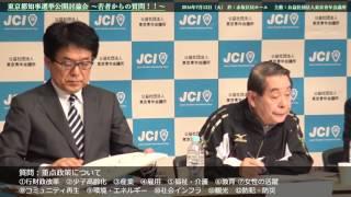 7月31日(日)に執行される2016年東京都知事選挙を控え、公益財団法人東...