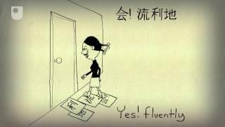 Das chinesische Zimmer - 60-Second Adventures in Thought (3/6)