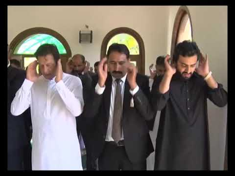 PM Imran Khan Offers Eid Prayers In Bani Gala Masjid