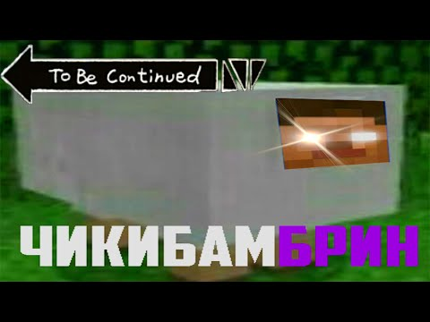 DanKud, Klinok890, Моменты (To Be Countinued)