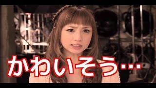 小倉優子さんの夫菊池勲さんと 事務所後輩の馬越幸子さんの不倫が報じら...