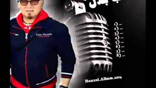 Video BILAL 2015 Vive nous download MP3, 3GP, MP4, WEBM, AVI, FLV Agustus 2017