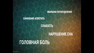 Симптомы и развитие ВИЧ-инфекции в организме человека