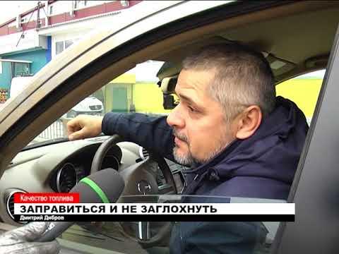 Где в Муравленко можно заправиться, не навредив автомобилю?