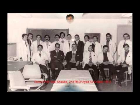 History of Medical School in Iraq