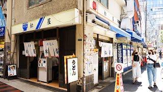 【難波】油かすうどん&いなり2ヶ「松屋」Low-priced udon restaurant for Japanese workers AMSR July 19th, 2021