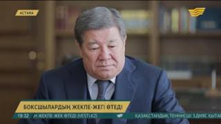 Астанада әлемдік боксшылардың жекпе-жегі өтеді