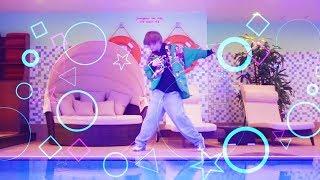 【いりぽん】エビバデwakeUP!!【しろたんドライブ踊ってみた】 thumbnail