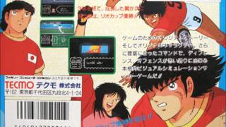 Captain Tsubasa 2 - Germany Remix