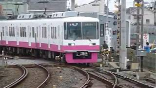 新京成電鉄8800形8810編成「松戸行き」くぬぎ山駅到着