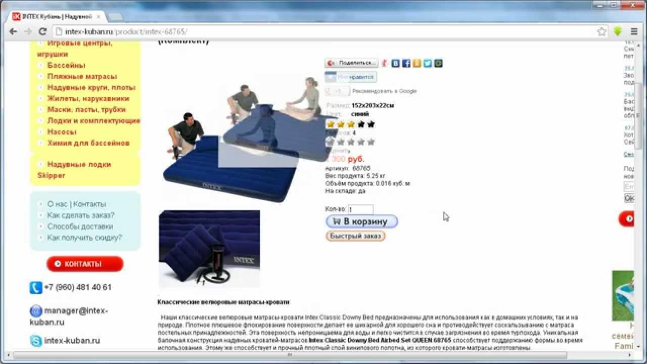 Как сдуть надувной матрас для сна до магазинного размера. Два .
