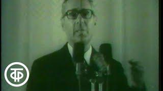 """Фрагмент фильма """"У микрофона Юрий Левитан"""" (1989)"""