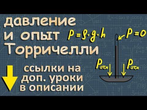 гдз по математике 5 класс гельфман холодная практикум