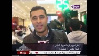 بالفيديو.. مدير أمن الإسكندرية: