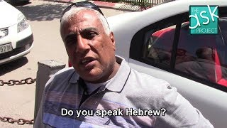 Palestinians: Do you speak Hebrew?