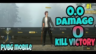 PUBG MOBILE: NO DAMAGE  NO KILL  | 0 DAMAGE SOLO VICTORY | FUNNY MOMENTS MY PERSONAL RECORD