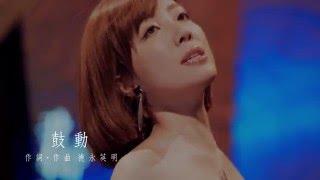 平原綾香9thオリジナルアルバム 「LOVE」アルバム全曲ミュージックビデオ
