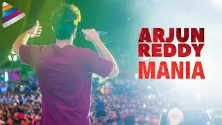Arjun reddy movie mania | vijay devarakonda surprised by fans | shalini | telugu filmnagar
