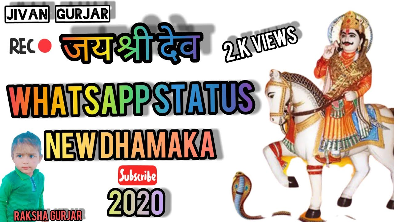 Shri Devnarayan Bhagwan New Whatsapp Status 2020 Full Hd Shri Devnarayan New Status 2020 Full Hd Youtube