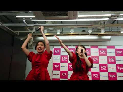 3/26 九州女子翼 1st Single「I Am Love」リリース記念イベント @ エンタバアキバ