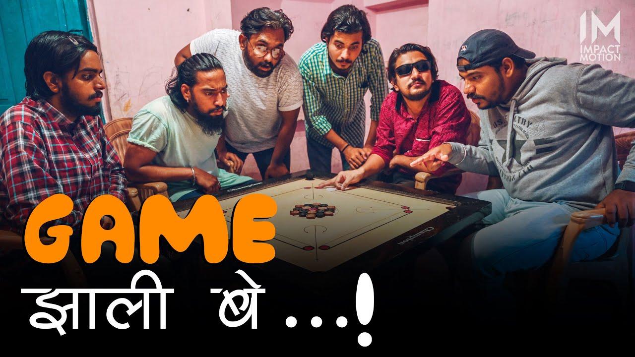 Game झाली बे...!! | Impact Motion Films