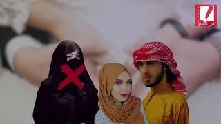 Download Video زوجة سعودية فعلت مع أبنها شئ محرم فى الفراش نهي عنة النبي ﷺ .. لن تصدق ماذا فعلت ...! MP3 3GP MP4