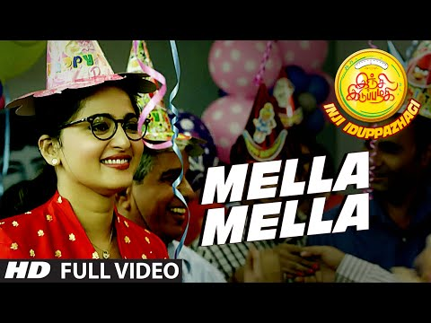 Mella Mella  Full Video Song || Inji Iduppazhagi  || Anushka Shetty, Arya, Sonal Chauhan