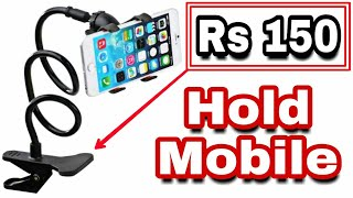 MOBILE GADGET [ 2018 ]॥ ONLY 150 ₹ ॥ LOW PRICE