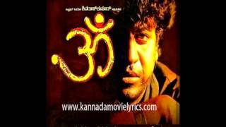 OM - Oh Gulabiye Lyrics