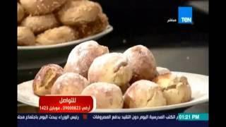 مطبخ تن | كوكيز الجوافة الحلوة مع الشيف محمد فوزي