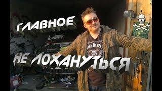 видео Продажа Audi A6 Quattro 2012 года 3.0 л, пробег 90 тыс.км. Киев