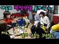 몰카)인생막장으로 살고있는 아들ㅋㅋliving together funny video