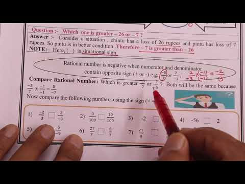 Maths Class 8 Worksheet 3 Negative Rational Numbers - YouTube