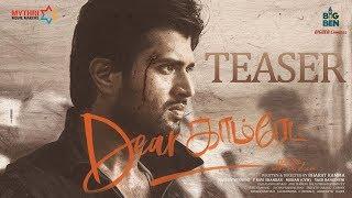Dear Comrade Teaser - Tamil | Vijay Deverakonda, Rashmika | Bharat Kamma