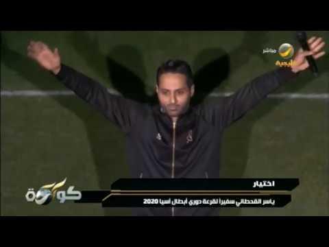 """Photo of تابعوا آخر أخبار الرياضة السعودية في """"أخبار شوت"""" – الرياضة"""