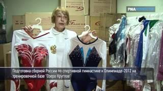 Тренер показала олимпийские костюмы гимнасток