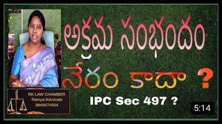 Extra Marital affairs ( IPC section 497)